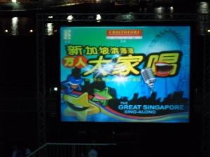 新加坡万人大家唱