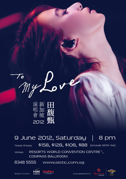 田馥甄 [To My Love] 新加坡演唱会2012